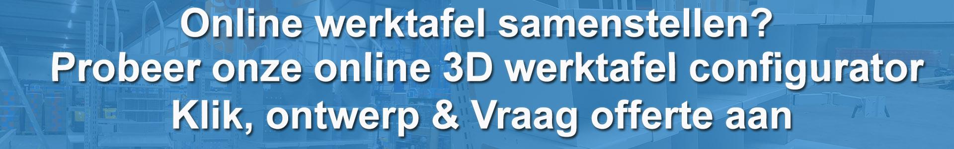 Treston 3D inpaktafel configurator via Sovella Nederland